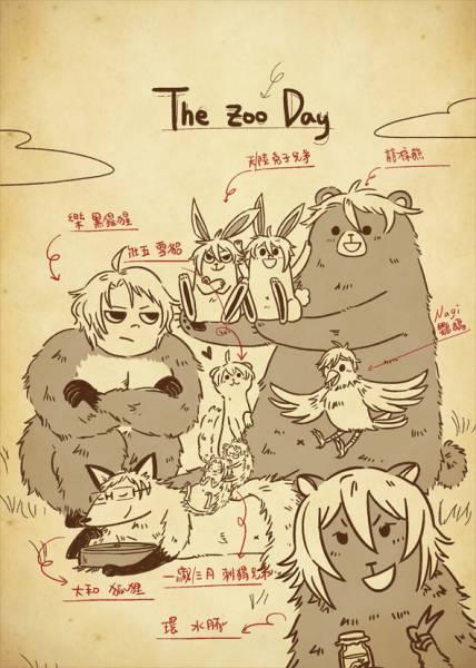 《The Zoo Day》 /IDOLiSH7 漫本 BY:呼呼花 IDOLiSH7 漫本 BY:呼呼花