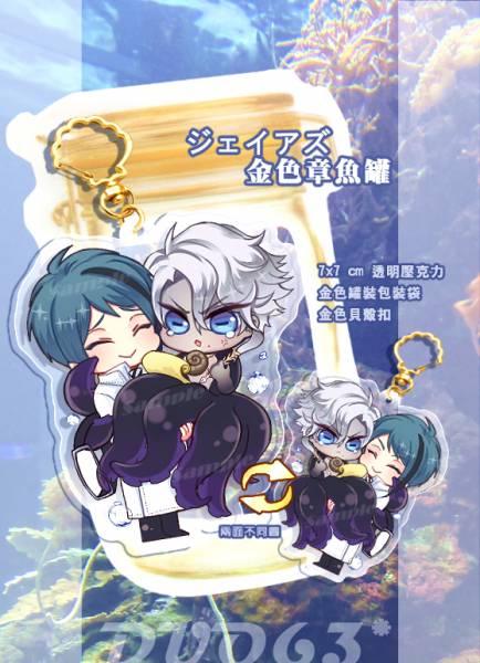 ジェイアズ金色章魚罐 /扭曲仙境 ジェイアズ(Jade/Azul) 周邊 BY:蝶羽攸(DUO63*)