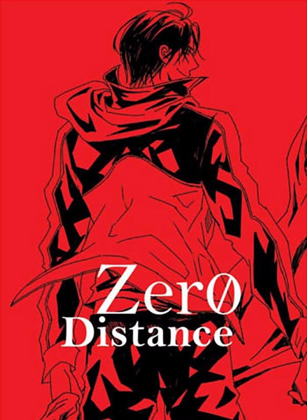 《Zero Distance》 /全職高手 韓葉 漫本 BY:寶Becky 全職高手 韓葉 漫本 BY:寶Becky