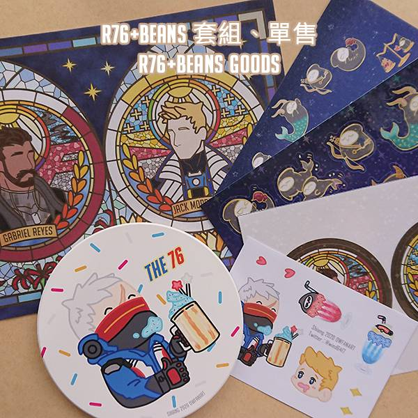 【PRE-SALE CLOSED】Reaper76+Beans Goods /OVERWATCH Reaper76 Goods BY:阿三 OVERWATCH R76 周邊 BY:阿三