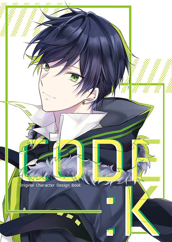 《CODE:K》原創設定塗鴉集 /原創作品 圖本 BY:Tsubasa.v