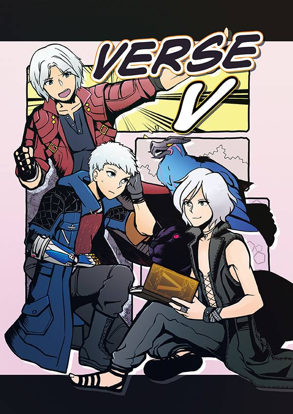 《Verse V》(English Ver.) /Devil May Cry Comic BY:Niyasu(N.G.B) 惡魔獵人 漫本 BY:Niyasu(N.G.B)