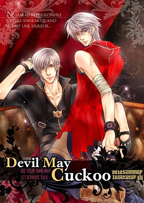 《Devil May Cuckoo》 /惡魔獵人 漫本 BY:嵐星人 惡魔獵人 漫本 BY:嵐星人