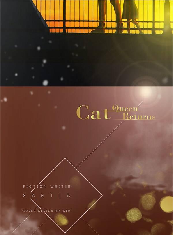《Cat Queen Returns》 /Fate/Grand Order Emiya X Gilgamesh(性轉) 文本 BY:映辰(KingsChillyGarden) Fate/Grand Order Emiya X Gilgamesh(性轉) 文本 BY:映辰(KingsChillyGarden)