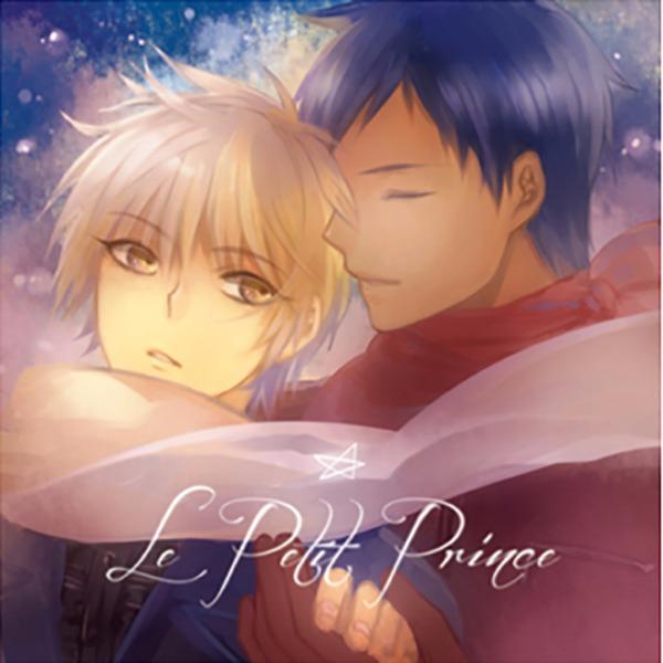 【二手書】《Le Petit Prince》 /黑子的籃球 中文 繪本 ※6