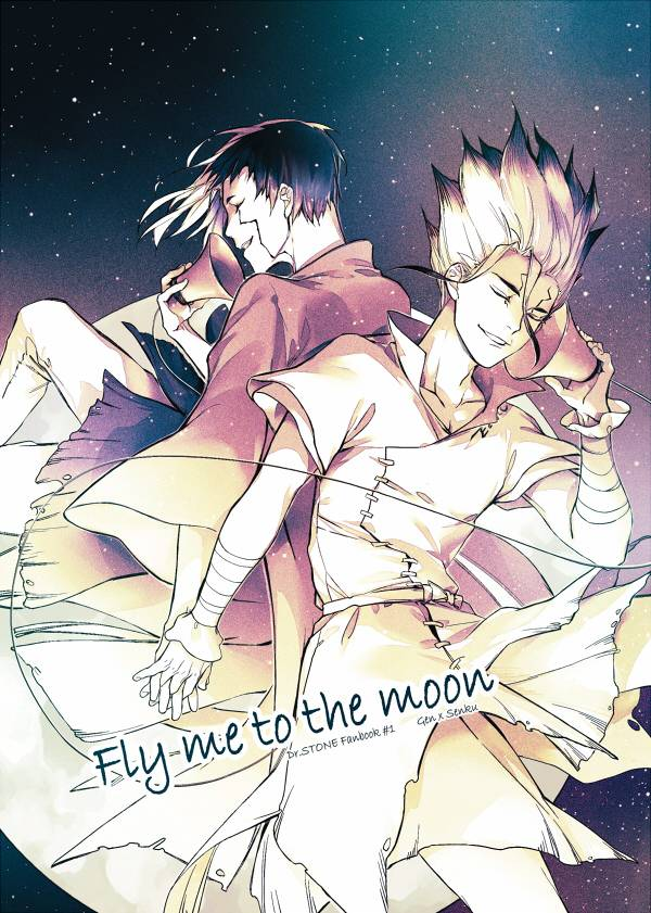 《Fly me to the moon》 /Dr. Stone GenSen Comic BY:Gei