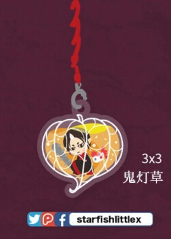 Hozuki 3*3 Acrylic Charm /Hozuki no Reitetsu Goods BY:格 鬼灯的冷徹 周邊 BY:格