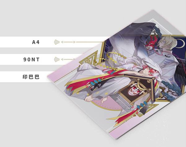 《神明的謊言》Folder /Onmyouji Ootengu/Youko Peripherals BY:印巴巴(七生眾相) 陰陽師 狗崽 周邊 BY:印巴巴(七生眾相)