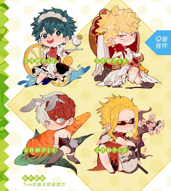MHA Cross Dressing Acrylic Charms /My Hero Academia Peripherals BY:阿真(Neverland) 我的英雄學院 周邊 BY:阿真(Neverland)