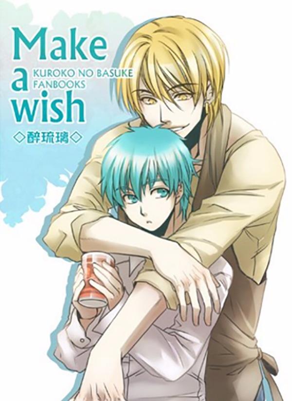 【二手書】《Make a wish》/黑子的籃球 中文 文本 ※6