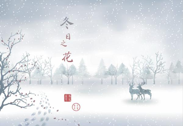 《冬日之花》 /全職高手 雙花(方王/林方/周江/葉橙) 文本 BY:璃央
