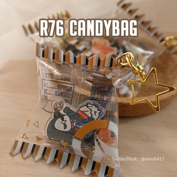 R76糖果包吊飾 /OVERWATCH R76 周邊 BY:阿三 OVERWATCH R76 周邊 BY:阿三