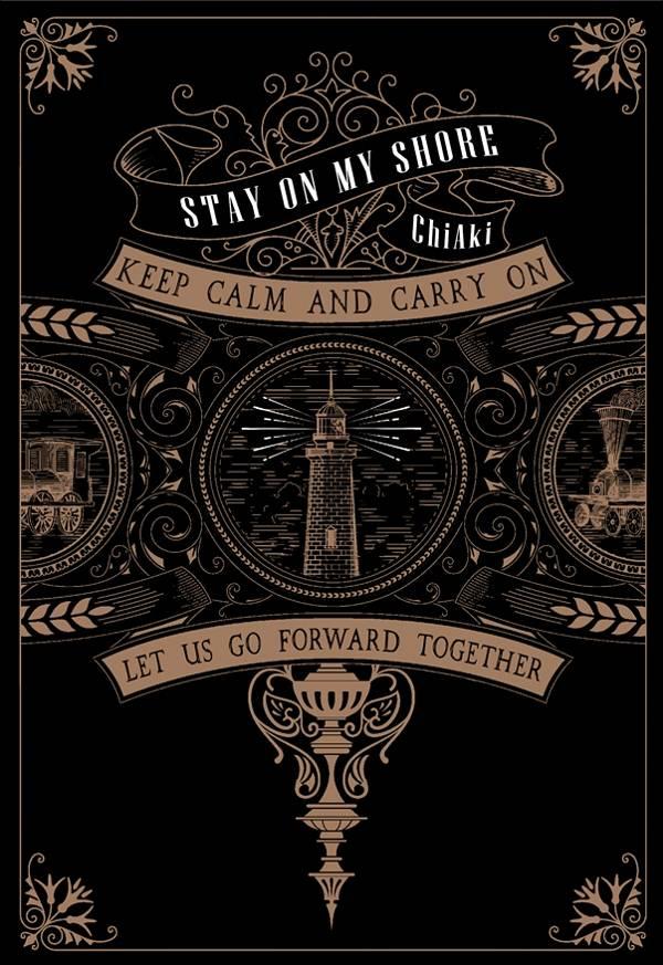 《Stay On My Shore》 /X-MEN EC無差 文本 BY:ChiAki X-MEN EC無差 文本 BY:ChiAki