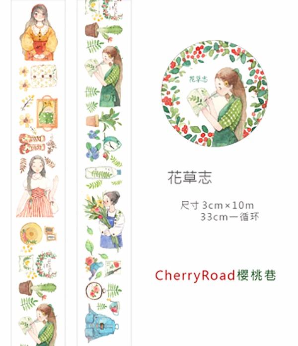 《花草志》和紙膠帶 /原創 周邊 BY:CherryRoad(櫻桃巷) 原創 周邊 BY:CherryRoad(櫻桃巷)