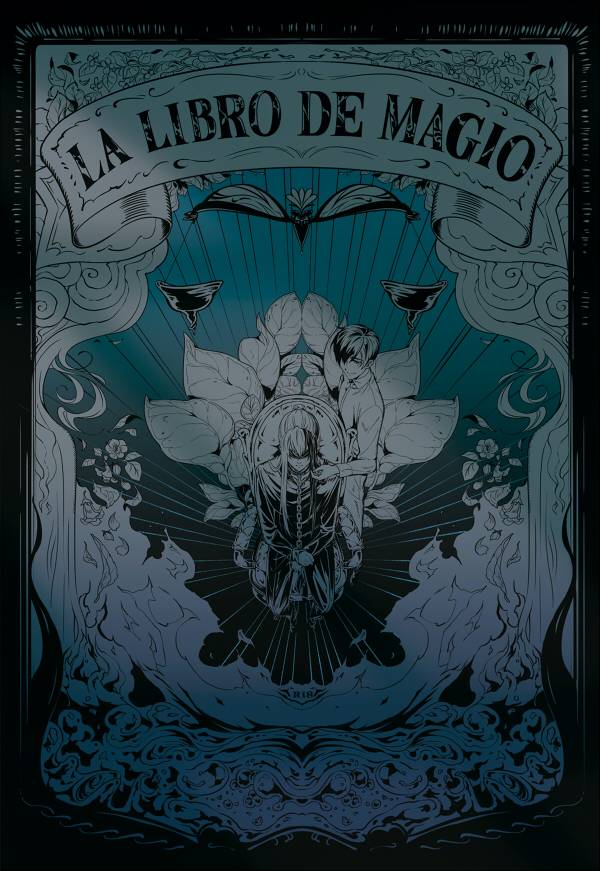 《LA LIBRO DE MAGIO》 /特殊傳說 冰漾 文本 BY:啊念 199