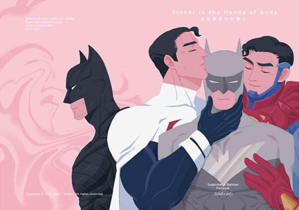 《落在神手中的罪人》 /DC 超蝙 漫本 BY:安吉(Annji Atelier) DC 超蝙 漫本 BY:安吉(Annji Atelier)