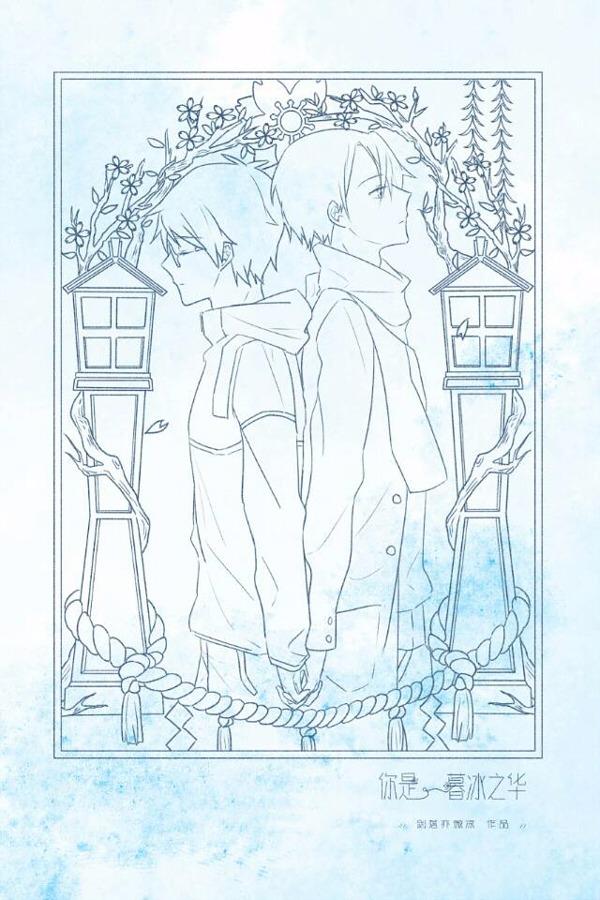 《你是暮冰之華》 /冰上的尤里 維勇 文本 BY:劍落亦微涼 冰上的尤里 維勇 文本 BY:劍落亦微涼