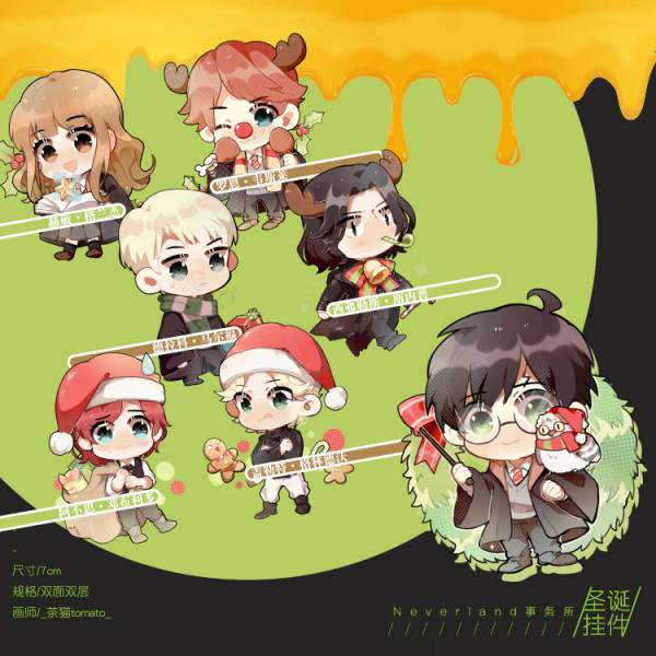 Harry Potter Related Christmas Acrylic Charms /Harry Potter/Fantastic Beasts and Where to Find Them Peripherals BY:茶貓(Neverland) 哈利波特/怪獸與牠們的產地 周邊 BY:茶貓(Neverland)