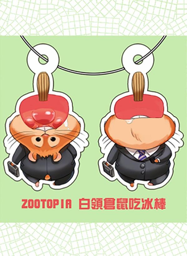 倉鼠吃吃壓克力吊飾 /ZOOTOPIA 周邊 BY:七肯(砂糖Satou) ZOOTOPIA 周邊 BY:七肯(砂糖Satou)
