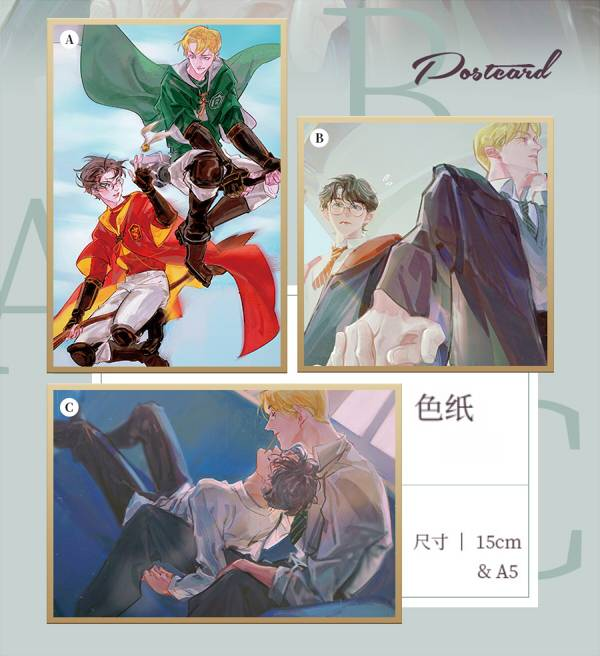 Drarry Artprints /Harry Potter Drarry Goods BY:Neverland