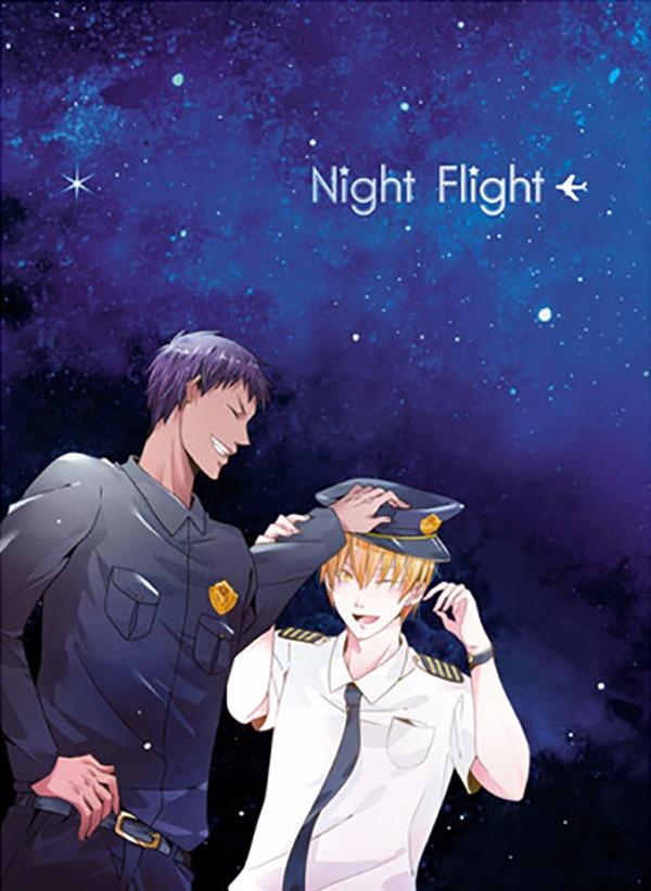 【二手書】《night flight》/黑子的籃球 中文 文本 ※6