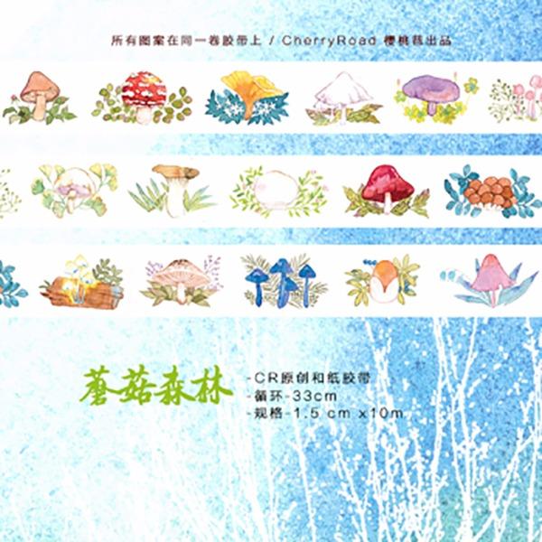 《蘑菇森林》和紙膠帶 /原創 周邊 BY:CherryRoad(櫻桃巷) 原創 周邊 BY:CherryRoad(櫻桃巷)