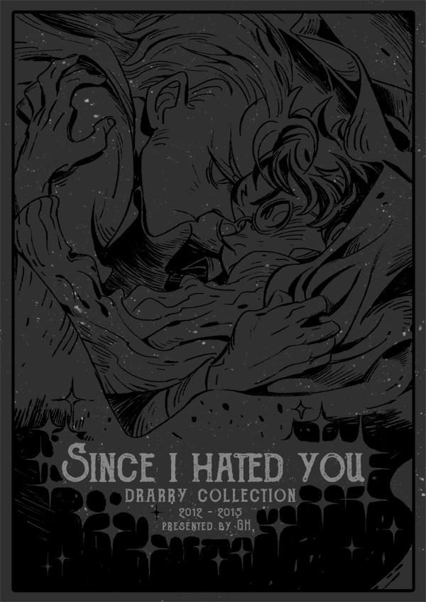 《Since I Hated You》跩哈再錄本1(英文版) /哈利波特 跩哈 漫本 BY:晃(Location, Location, Location)