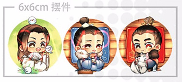 Nirvana in Fire Character Acrylic Stands Set /Nirvana in Fire Goods BY:psych0 瑯琊榜 周邊 BY:psych0