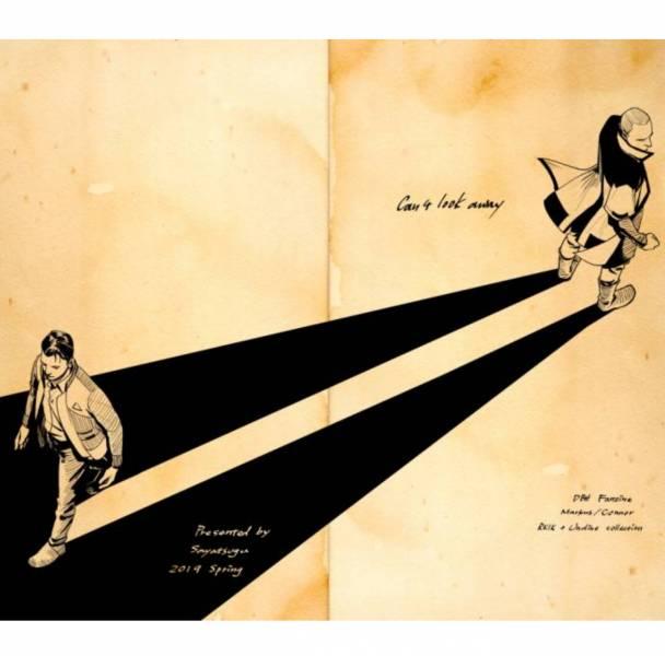 《Can't Look Away》(RK1K+Undine英文版) /底特律:變人 馬康 漫本 BY:Sayatsugu(鞘繼) 底特律:變人 馬康 漫本 BY:Sayatsugu(鞘繼)