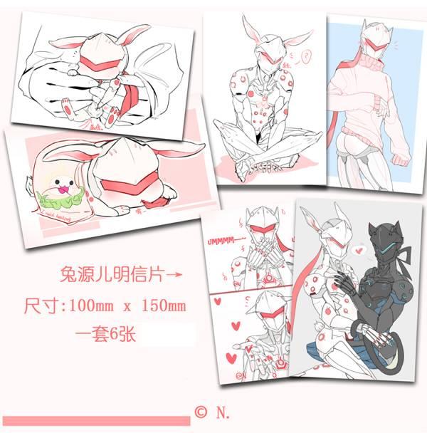White Genji postcards set /OVERWATCH Peripherals BY:N.(金屬兔與變種鱷工房) OVERWATCH 周邊 BY:N.(金屬兔與變種鱷工房)