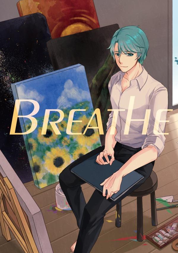 《Breathe》 /Mystic Messenger VMC Comic BY:蒼斐 神秘信使 VMC 漫本 BY:蒼斐