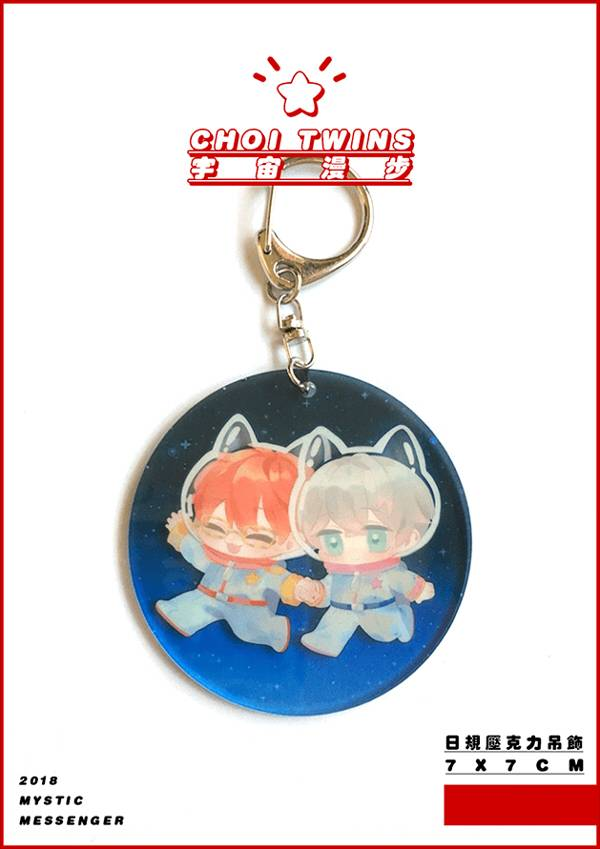 Choi Twins Charm /Mystic Messenger Choi Twins Peripherals BY:米櫻 神秘信使 崔家雙子 周邊 BY:米櫻