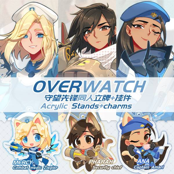 OVERWATCH Ladys Acrylic Stands  /OVERWATCH Pharmercy Peripherals BY:Ziyo OVERWATCH 雙飛組 周邊 BY:Ziyo