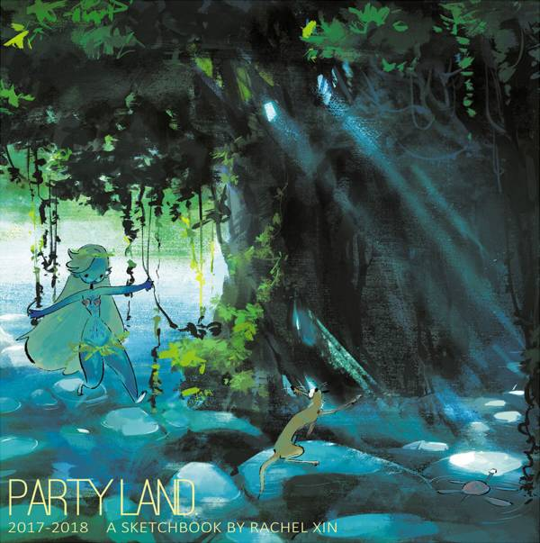 《Party Land》 /Complex Illustration book BY:RACHEL XIN 綜合題材 圖本 BY:強勢小麻雀