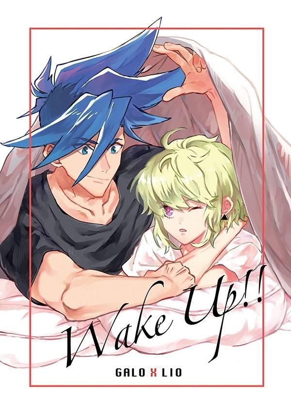 《Wake Up!!》 /PROMARE Galolio Comic BY:Rum(下旬) 普羅米亞 加里 漫本 BY:Rum(下旬)