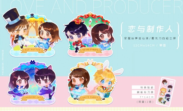 Mr Love Acrylic Stands(Full Set) /Mr Love: Queen's Choice Peripherals BY:米櫻 戀與製作人 周邊 BY:米櫻