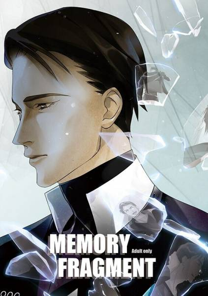 《MEMORY FRAGMENT》 /Detroit : become human 900Gavin Novel BY:Simo(惡行部落) 底特律:變人 900蓋 文本 BY:Simo(惡行部落)