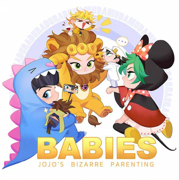 《BABIES》 /JoJos Bizarre Adventure Fugonara/GiorMis Illustration Book BY:吉姆姆(七生眾相) JoJo的奇妙冒險 草莓橘/喬魯米斯 圖本 BY:吉姆姆(七生眾相)