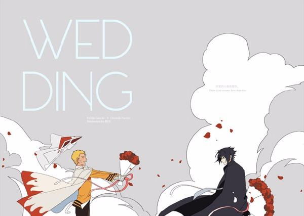 《WEDDING》 /火影忍者 佐鳴 漫本 BY:釀克(七生眾相) 火影忍者 佐鳴 漫本 BY:釀克