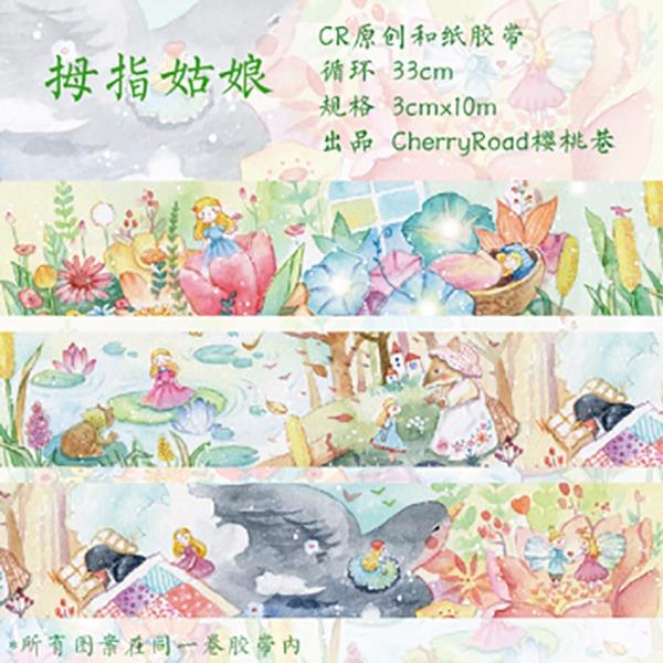 《拇指姑娘》和紙膠帶 /原創 周邊 BY:CherryRoad(櫻桃巷) 原創 周邊 BY:CherryRoad(櫻桃巷)