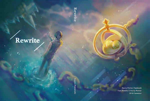 《Rewrite》 /哈利波特 瑞哈 文本 BY:病人A(病歷表) 哈利波特 瑞哈 文本 BY:病人A(病歷表)