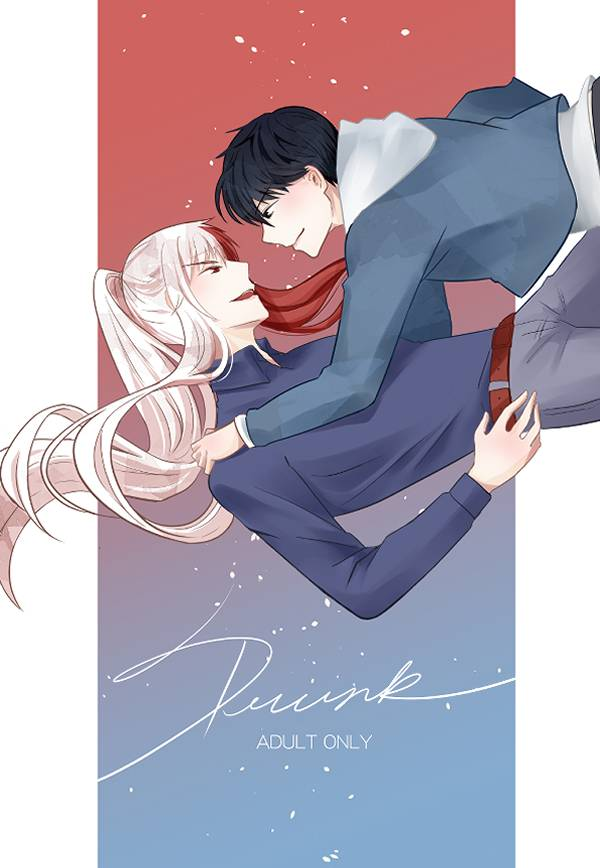 《DRUNK》 /特殊傳說 冰漾 漫本 BY:CY藝