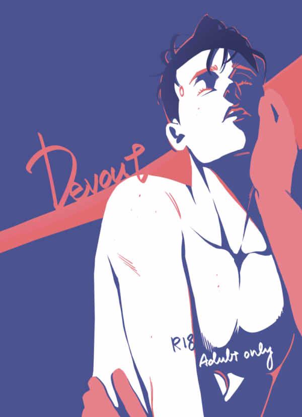 【PRE-SALE】《Devout》 (Chi+ Eng ver.) /Detroit : become human Hankcon Illustration+ Comic BY:Sayatsugu(鞘繼) 底特律:變人 漢康 圖漫本 BY:Sayatsugu(鞘繼)