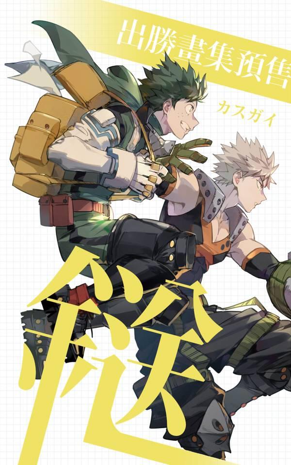 《鎹 カスガイ》 /My Hero Academia IzuKatsu Illustration book BY:無名