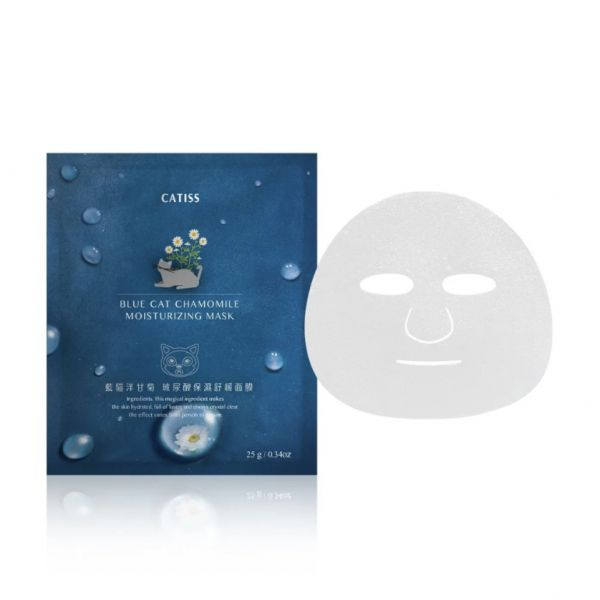 CATISS【保濕面膜敷一下】藍貓洋甘菊 玻尿酸保濕舒緩面膜