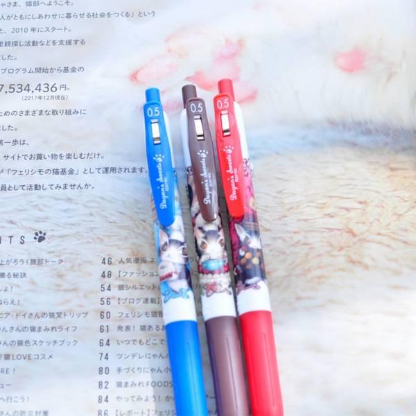 #【寫字也有喵喵陪】達洋貓-原子筆
