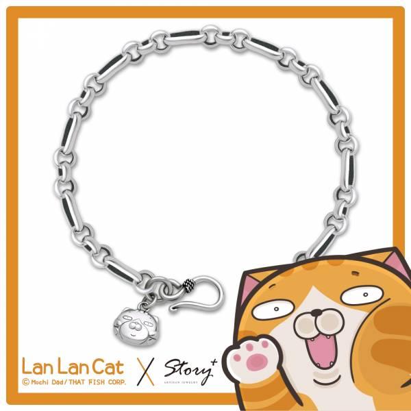 【閃亮亮白爛貓手鍊】白爛貓純銀手鍊