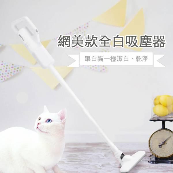網美款【貓毛灰塵輕鬆吸】全白手持輕型吸塵器