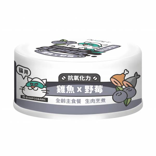 陪心寵糧【SUPER小白主食罐雞魚×野莓】80g 陪心寵糧罐頭