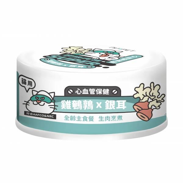 陪心寵糧【SUPER小白主食罐雞鵪鶉×銀耳】80g 陪心寵糧罐頭